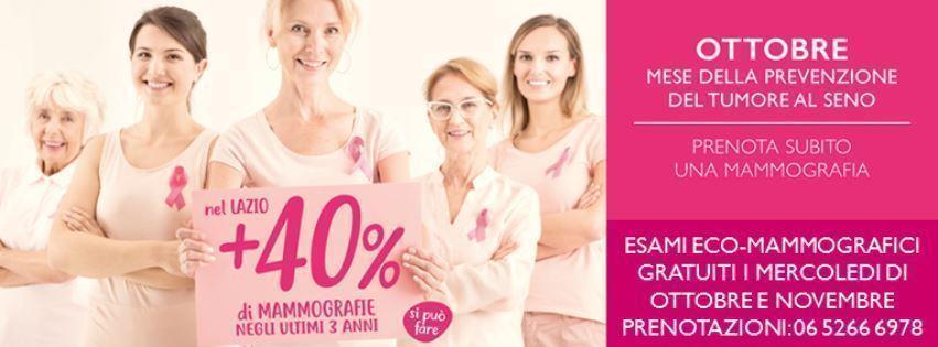 Save the date: agli IFO Ottobre è Rosa!